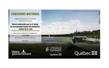 Concours national d'intégration des arts à l'architecture et à l'environnement pour la promenade Samuel-De Champlain/ Limite 6 avril