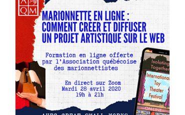 Une offre de l'Association québécoise des marionnettistes
