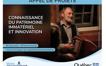 Appel de projets/Connaissance du patrimoine immatériel et innovation/Limite 23 oct.