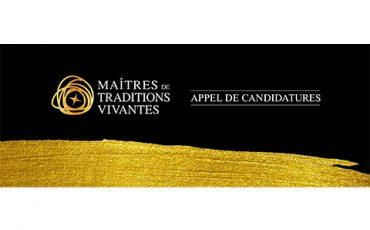 Le CQPV lance le 2e appel de candidatures pour son programme des Maîtres de traditions vivantes/Limite 15 mars