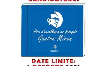 Prix d'excellence en français Gaston-Miron/Limite 1er octobre